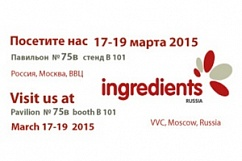 НоваПродукт на выставке INGREDIENTS RUSSIA 2015
